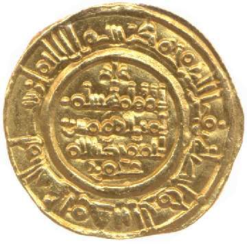 Reverse of the same coin