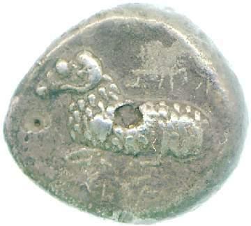 Εμπροσθότυπος Σαλαμίνα, Ευέλθοντας, SilCoinCy A1881